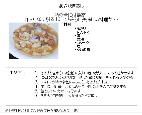 2013-04-07_130057