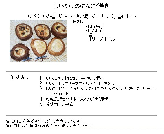 2013-04-07_132630