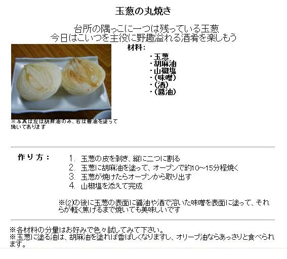 2013-04-07_142949