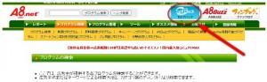 2013-08-15_122329